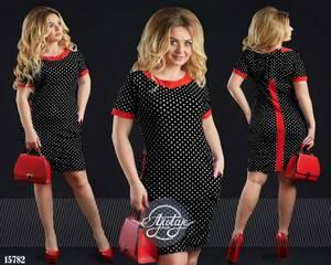 Платье короткое нарядное с принтом Ц0141