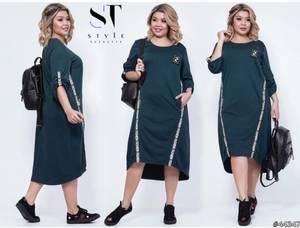 Платье длинное повседневное Ч5842