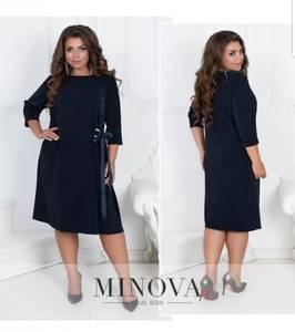 Платье короткое нарядное Ш1960