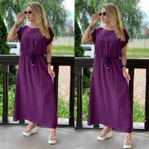 Платье длинное летнее Я7889