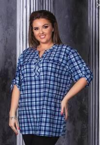 Блуза офисная А32763