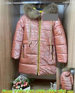 Куртка А58836