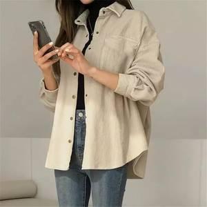 Рубашка с длинным рукавом А53133