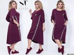 Платье длинное повседневное Ч5843