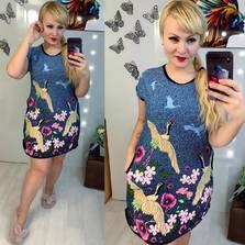 Платье Ч6095