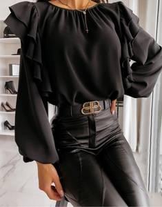 Блуза с длинным рукавом А25186
