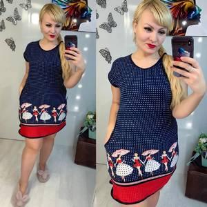 Платье Ч6096