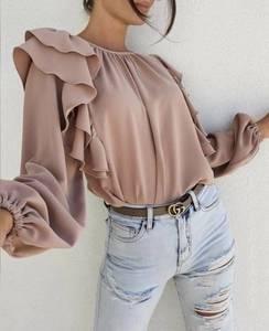 Блуза с длинным рукавом А25187
