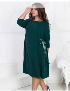 Платье короткое нарядное Ш1962