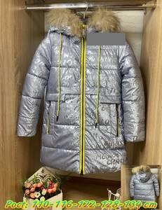 Куртка А58837