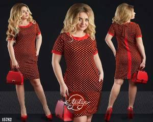 Платье короткое нарядное с принтом Ц0144