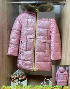 Куртка А58838