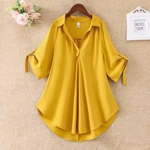 Блуза нарядная А40855