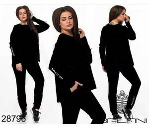 Костюм модный Я3454