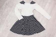 Платье Ф8999