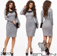 Платье Ш1963