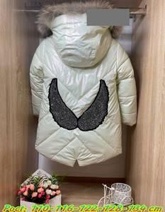 Куртка А58839