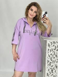 Платье короткое повседневное А57246