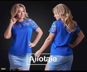Блуза летняя Я7919