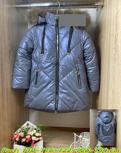 Куртка А58840
