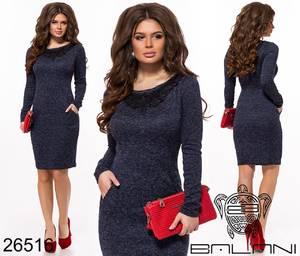Платье короткое с длинным рукавом Ш1965