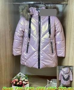 Куртка А58841