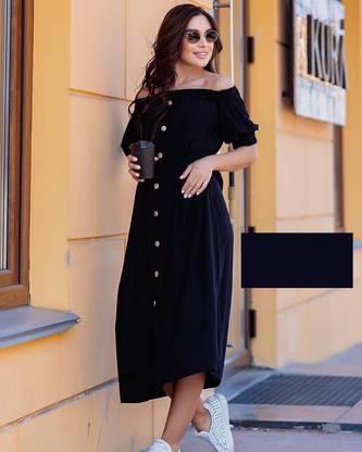 Платье длинное летнее А42909