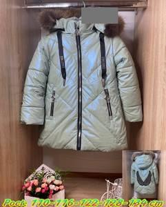 Куртка А58842