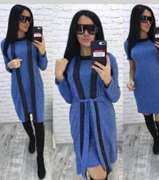 Платье Двойка Ч7256