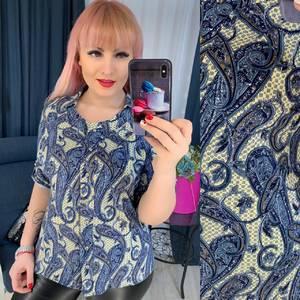 Рубашка с принтом Ю7896