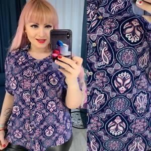 Рубашка с принтом Ю7897