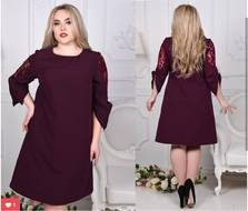 Платье Х8807