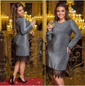 Платье короткое нарядное Ш1574