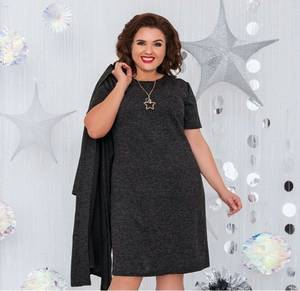 Платье Двойка короткое однотонное Я8316