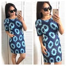 Платье Х9641