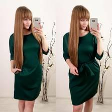 Платье Х9647