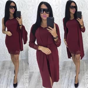 Платье Дойка короткое вечернее элегантное Ф2469