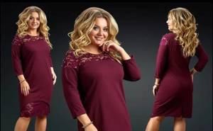 Платье короткое с рукавом 3/4 однотонное Х7434