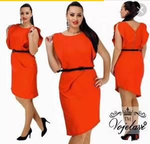 Платье короткое нарядное Ш8306