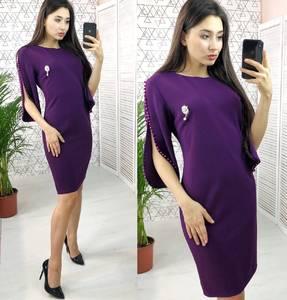 Платье Х4263