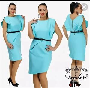 Платье короткое нарядное Ш8307
