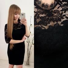 Платье Х9664