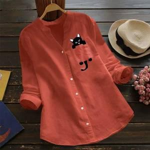 Рубашка с длинным рукавом А35176