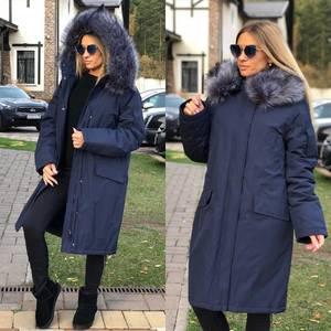Куртка Ф3339