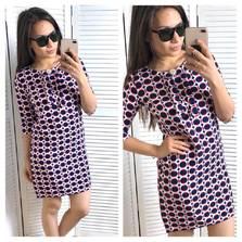 Платье Х9675