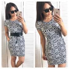 Платье Х9637