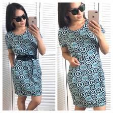 Платье Х9638