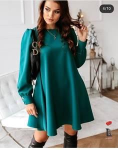 Платье короткое с длинным рукавом Ю4112