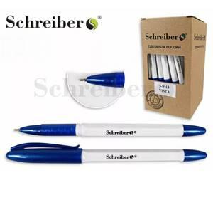 Ручки (50 шт.) А00879