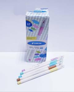 Ручки (50 шт.) А00887